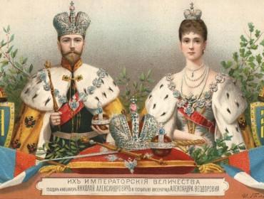 Romanov-Couronnement NicolasII-Alexandra