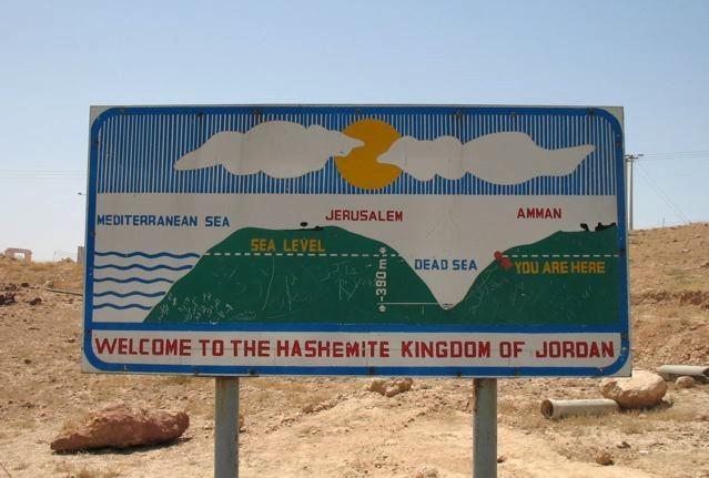 mer morte jordanie