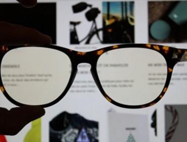 lunettes-protégeant-de-la-lumière-bleue-