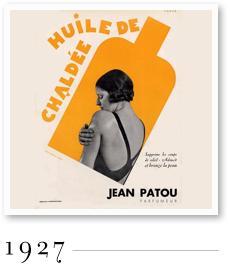 huile-de-chaldée-Patou