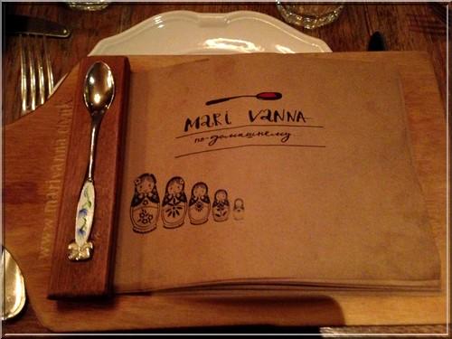 Mari-Vanna-menu-London