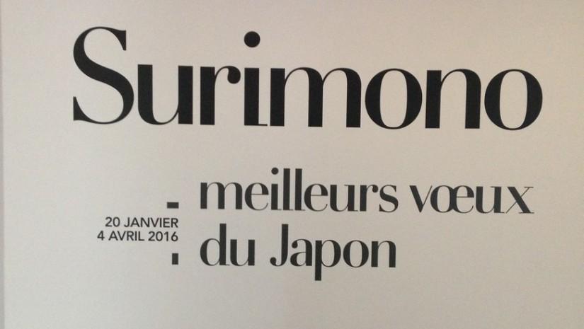 exposition-guimet-surimono2