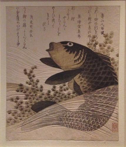 surimono-guimet-carpe.shinsai