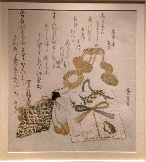 surimono-hiroshige-enveloppe