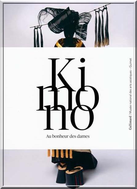 kimono-exposition-musée-guimet-au-bonheur-des-dames