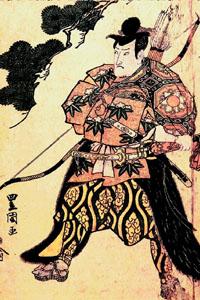 guerrier-japonais