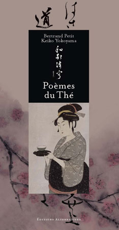 Poèmes-du-thé-illustré-par-Keiko-Yokohama