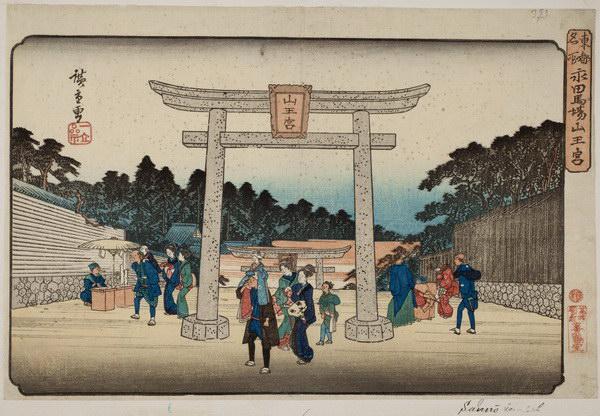 lieux-célèbres-d-edo-Hiroshige