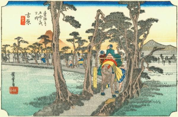 hiroshige-route-de-tokaido