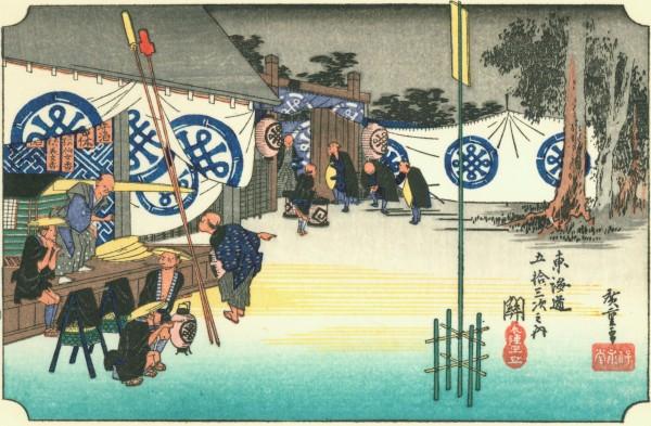 Hiroshige-la-barrière
