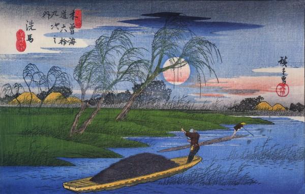 hiroshige-men-poling-boats