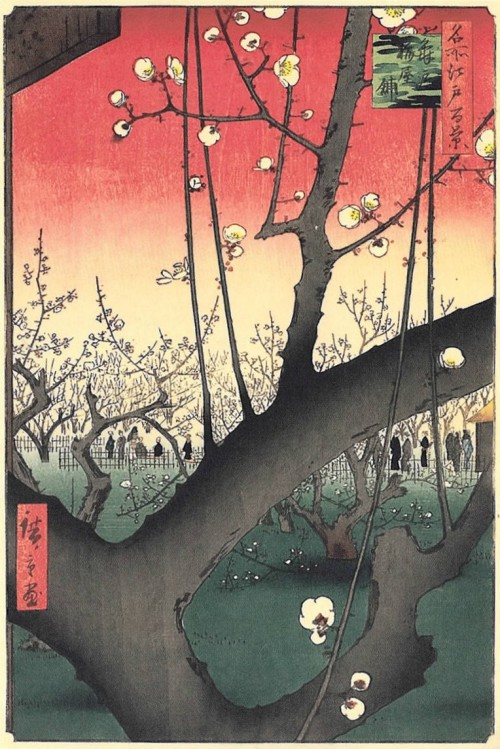 hiroshige-pruneraie-à-Kameido