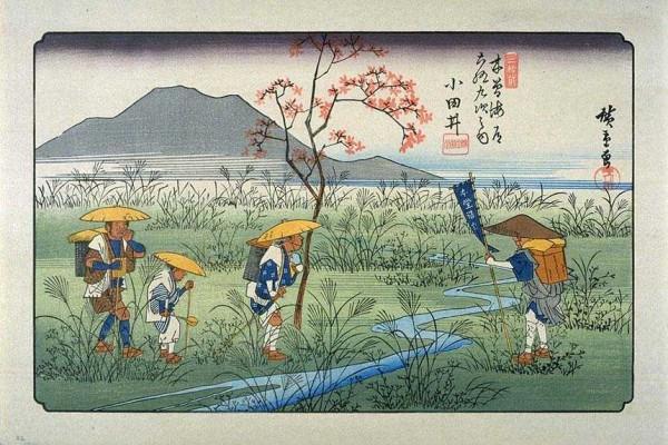 Hiroshige-Kisokaido-Otai