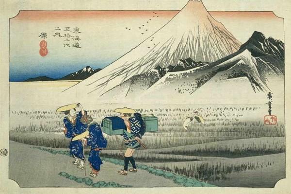hiroshige-Tokaido13_Hara
