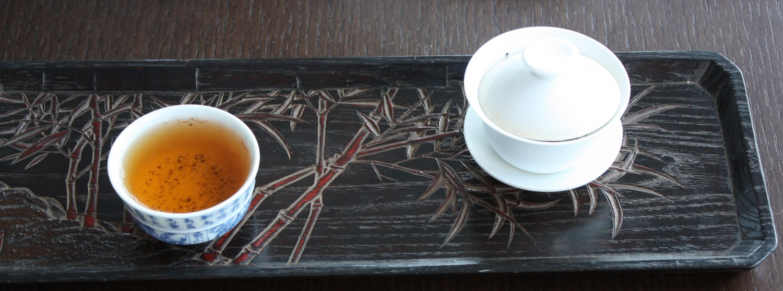 blogroll tea