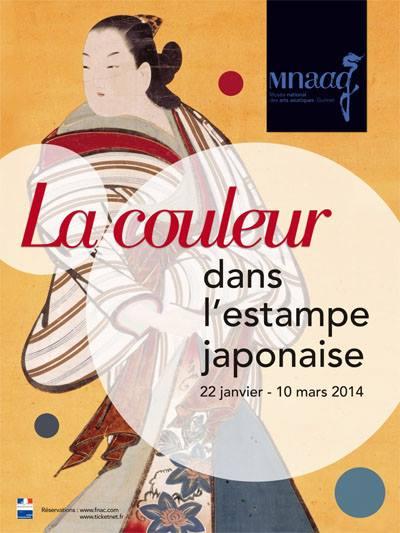 affiche-couleurs-estampes-japonaises-musée-guimet