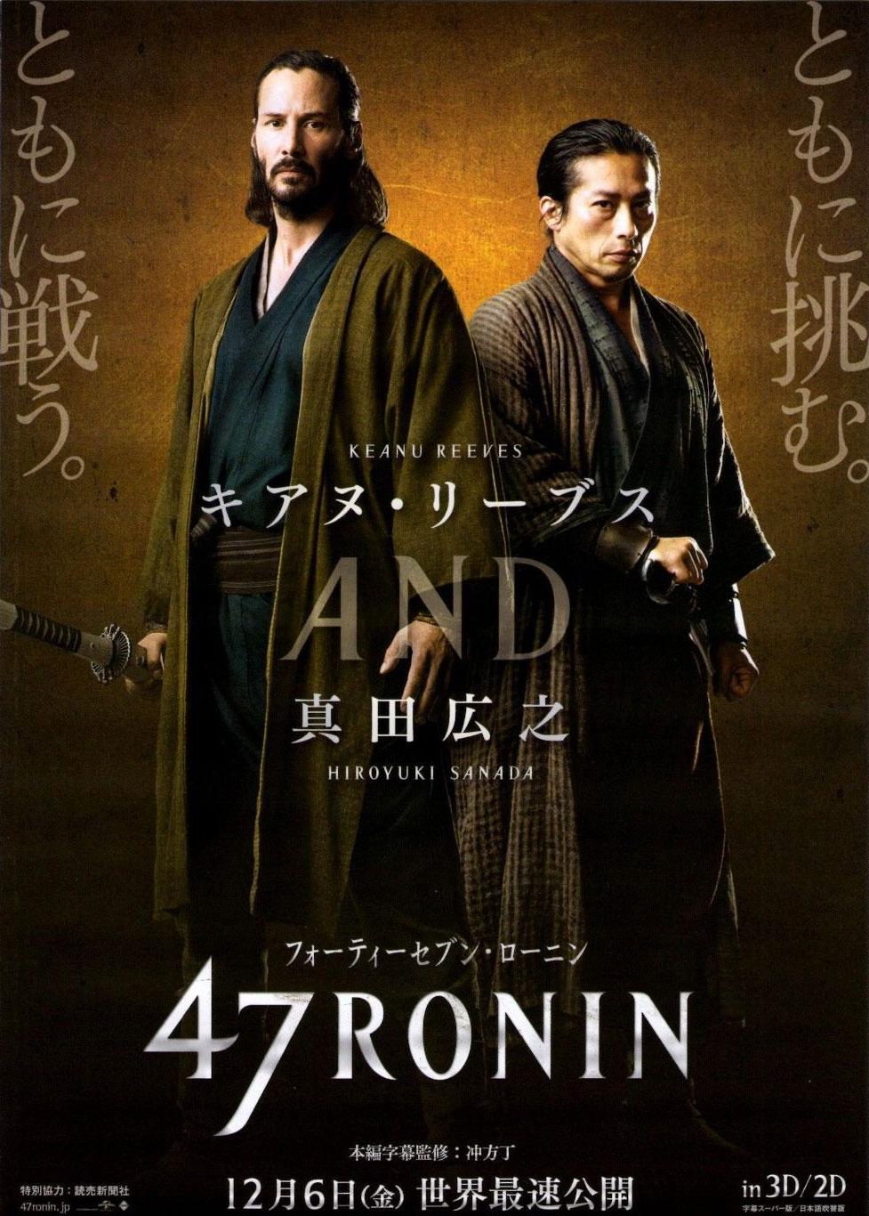 Ronins-japon