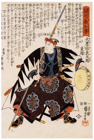 47-Ronins-japon