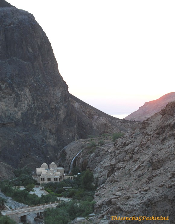 spa-si- senses -ma'in-jordanie