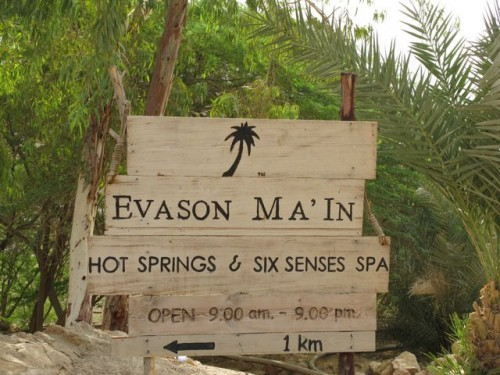 six-senses-evason-ma'in-jordanie