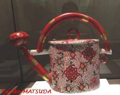 Yuriko-Matsuda-arrosoir