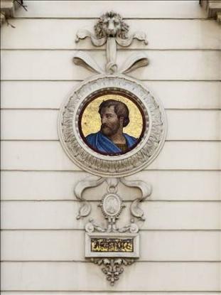 medaillon-aristote-musée-cernuschi-paris