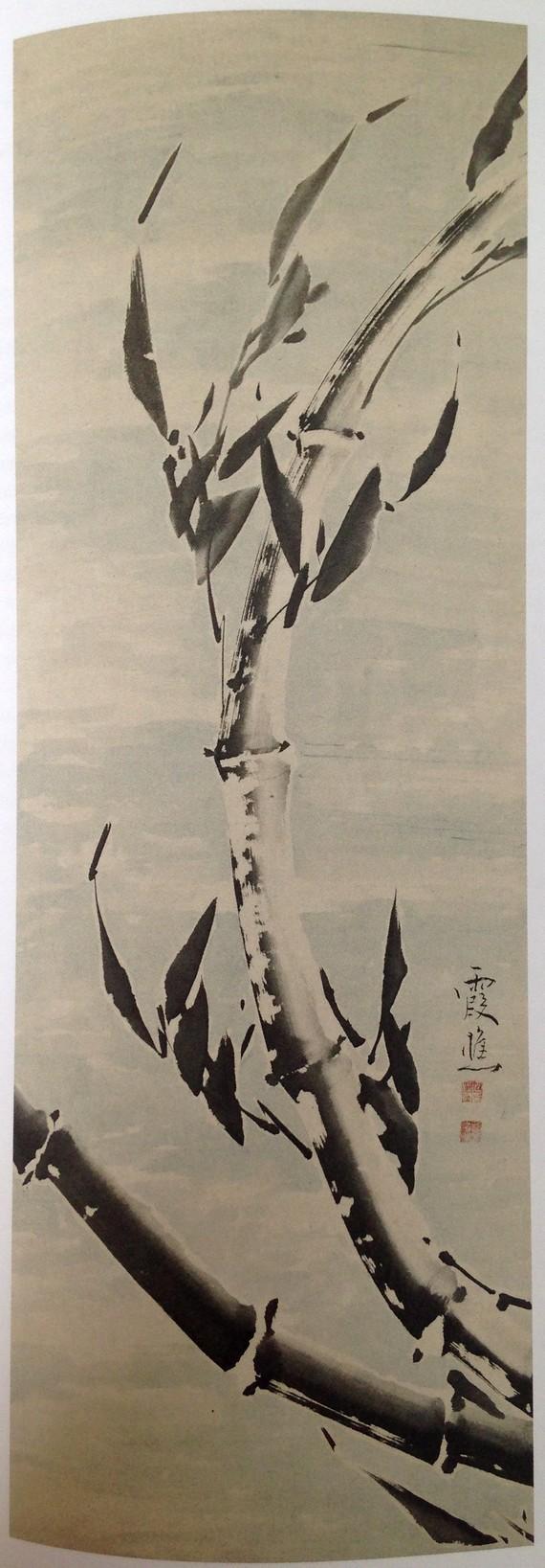 Bambous-dans-la-tourmente-de-Ike-no -aoga