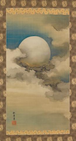 Lune-dans-les-nuages-shonen
