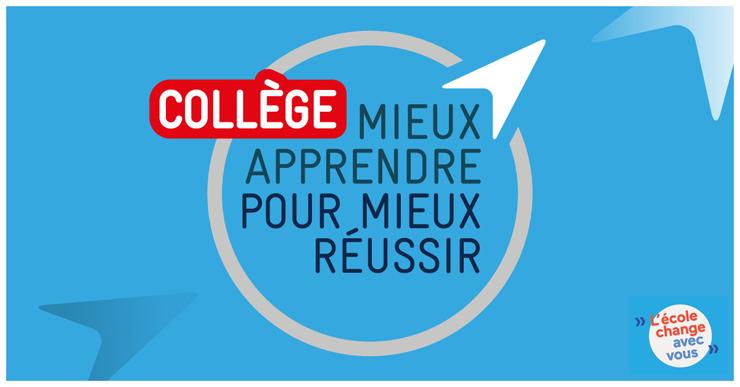 logo-collège
