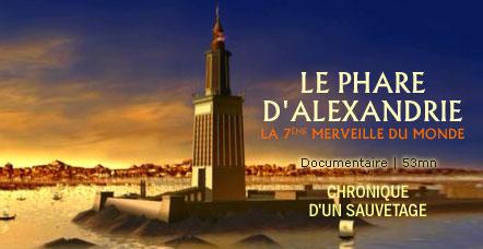 phare-d-alexandrie-histoire-d-un-sauvetage