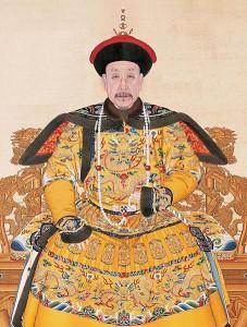 Qianlong thé long jing