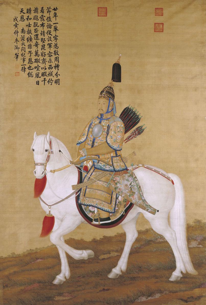 empereur Qianlong- thé long Jing