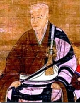 Moine-Bouddhiste-Eisai-thé-matcha