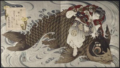 surimono-oniwakamaru-carpe-géante-hokkei