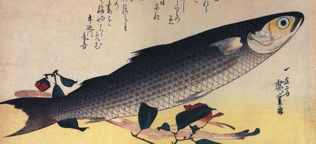 Poisson-1er-avril-hiroshige