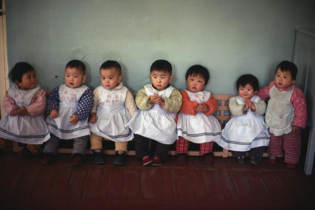 eve-arnold-chine-nursery
