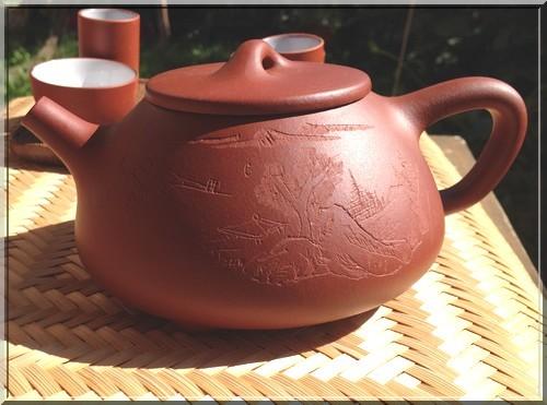 gong-fu-cha-théière-yixing