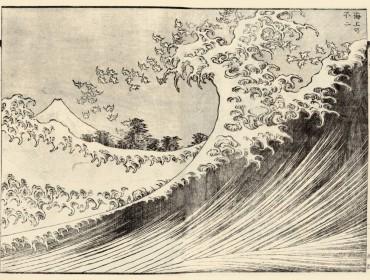hokusai-la-grande-vague