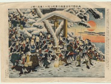 47Ronins-Keanu Reeves, Hokusai - Hiroshige